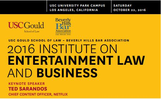 usc-gould-entertainment-2016